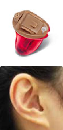 CIC(超小型耳あな型)