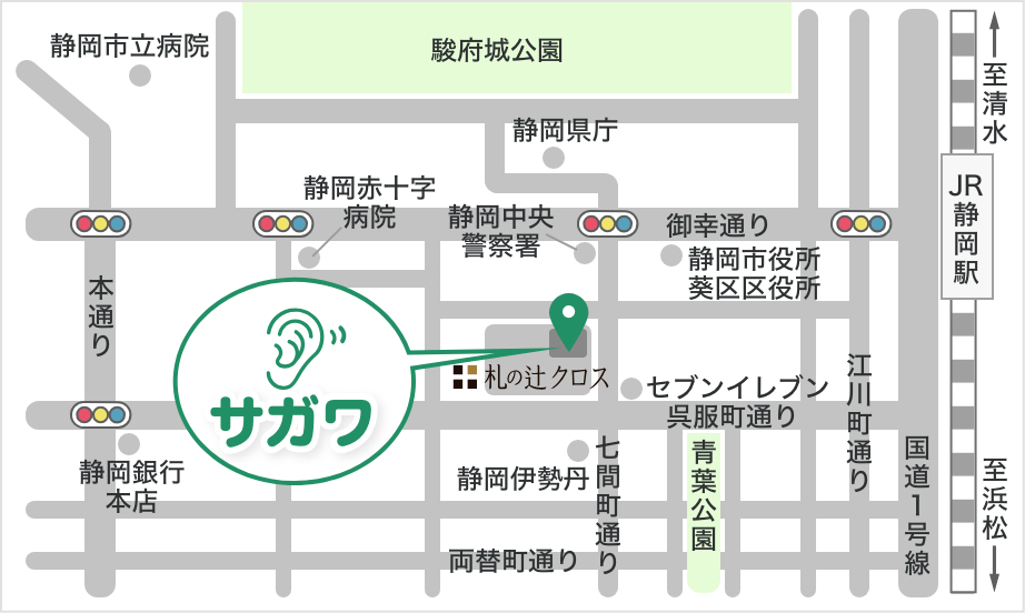 札の辻店(静岡呉服町)